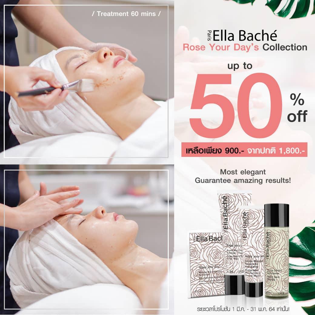 Beauty_Ella-Promotion_Mar-May2021