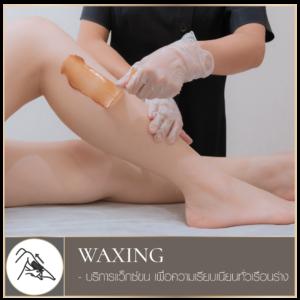 box-Wax-Oneman