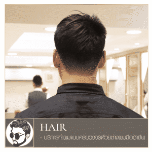 Service-Icon_Hair