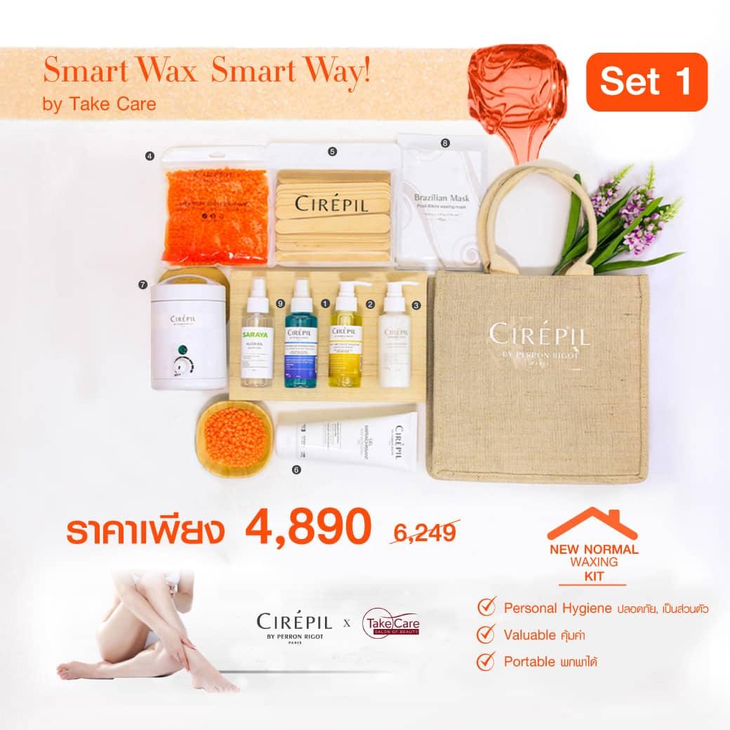 Wax Set1