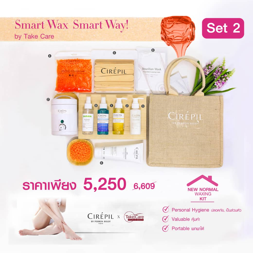 Wax Set2