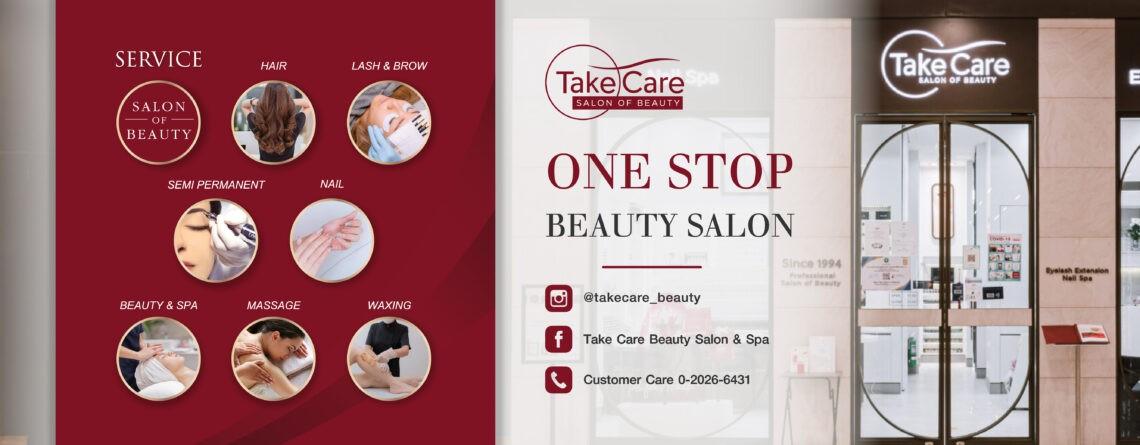 Take Care Salon