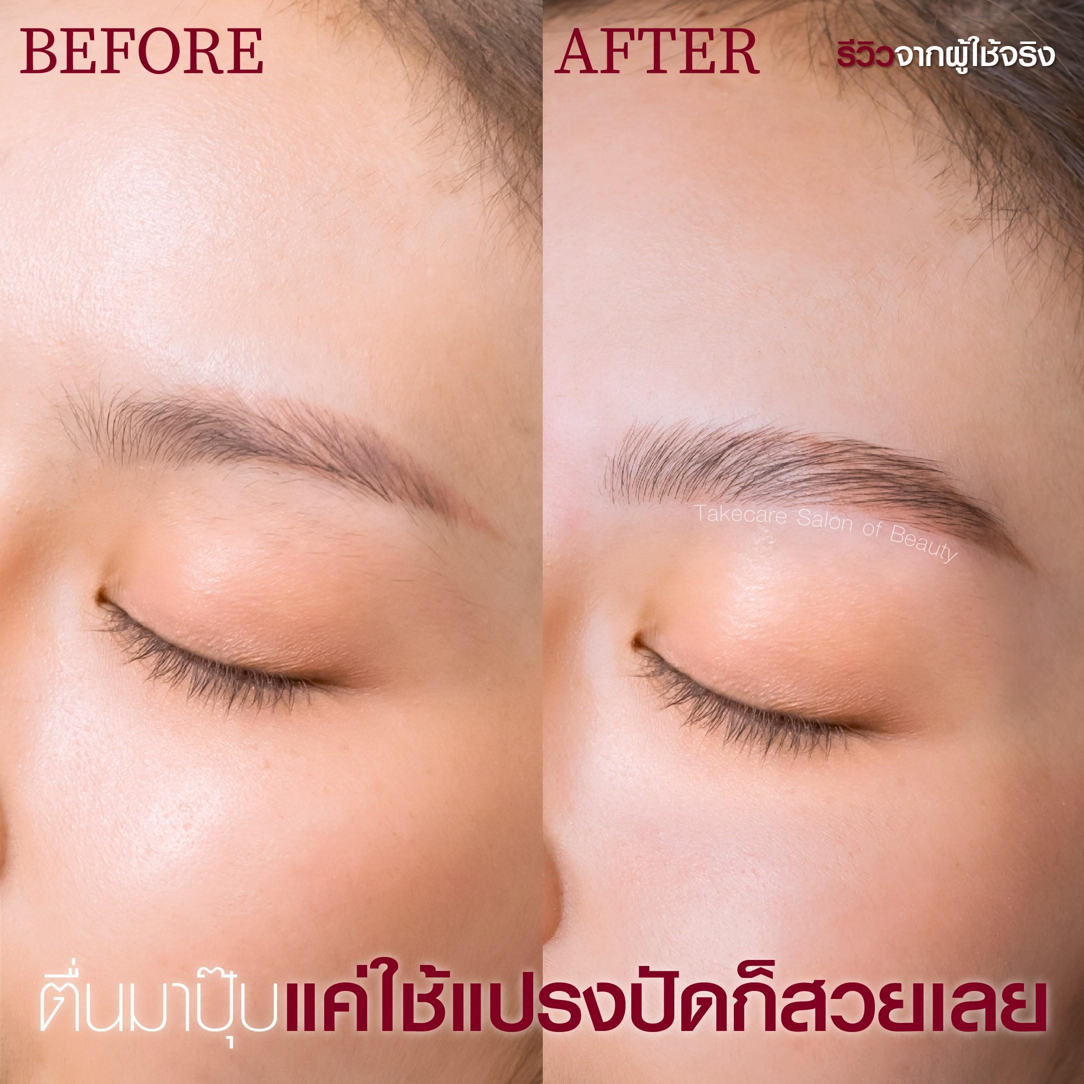 review eyebrow lamination