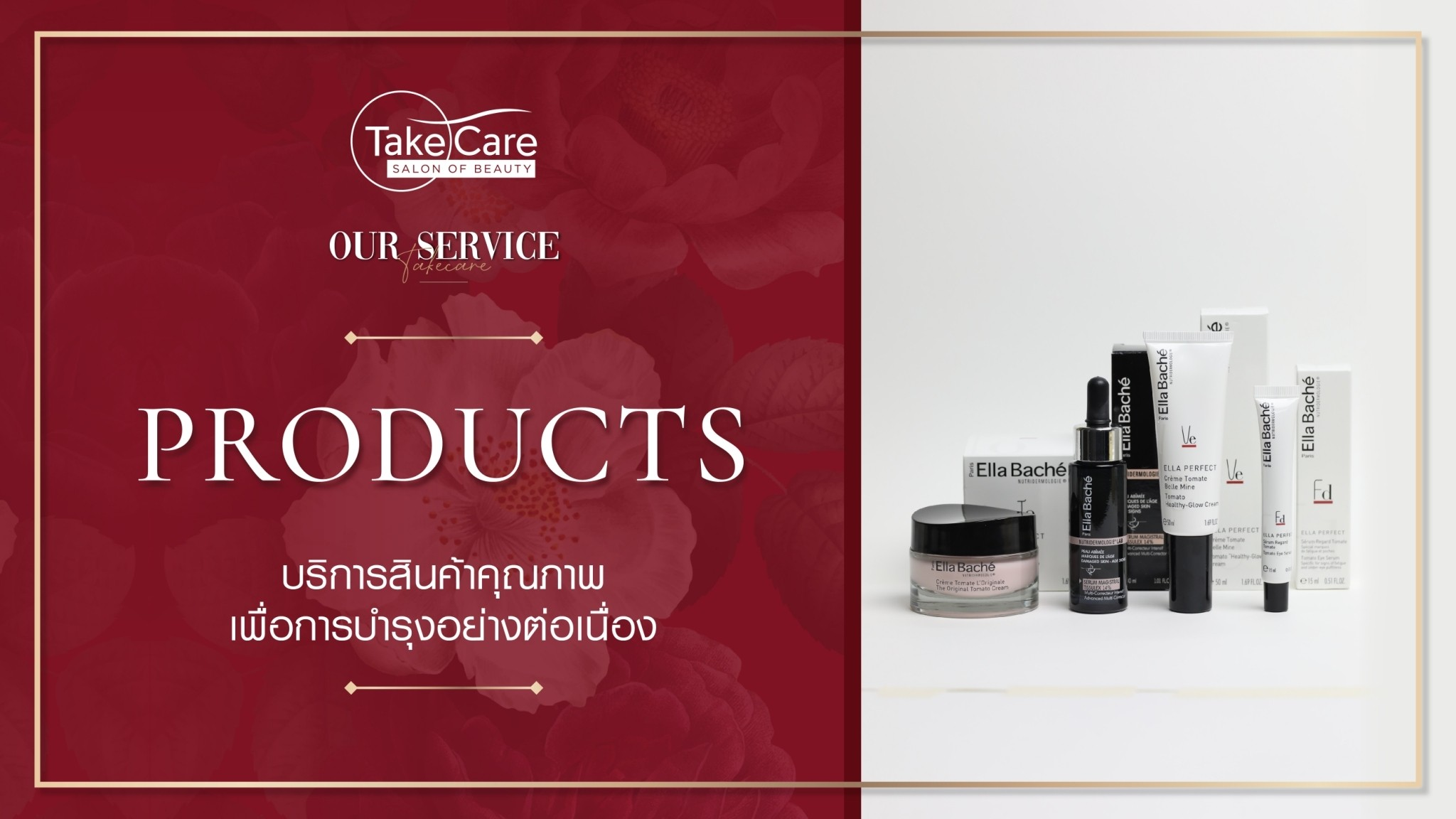 Product at Take Care